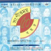 Sangeetmoy 50 Bachhar 1 Songs