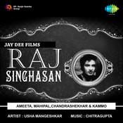 Raj Singhasan Songs