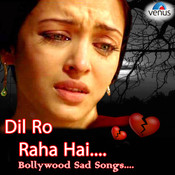 Tere Bina Sad Song
