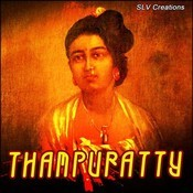 Thampuratty Songs