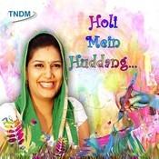 Aaja Main Tanne Faag Khilau Song
