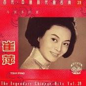 Jin Xiao Duo Zhen Zhong Songs