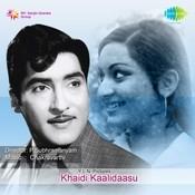 Khaidi Kaalidaasu Songs