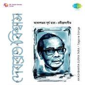 Akashbhara Surya Tara Songs