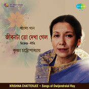 Songs Of Dwijendralal Roy Songs