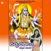 Divya Darshana - Kannada Drama Song
