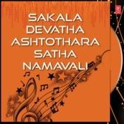 Sakala Devatha Ashtothara Satha Namavali Songs