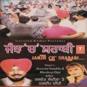 Janjh Ch Sharabi Songs