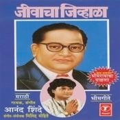Jeevacha Jivhala(Bheem Geete) Songs
