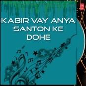 Kabir Vay Anya Santon Ke Dohe Songs