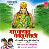 Gaar Wayaat Kaalu Basli Songs