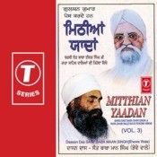 Mitthian Yaadan Songs