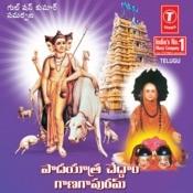Padyatra Cheddam Gangapuram Songs