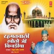 Rehmatwali Kholoji Kiwadiya Songs
