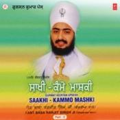 Saakhi Kamo Mashki Part-2 Songs