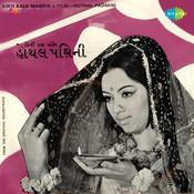 Hothal Padmani Songs