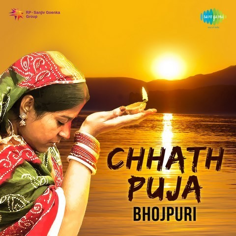 Chhath Puja Songs Download: Chhath Puja MP3 Bhojpuri Songs