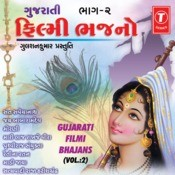 Gujrati Filmi Bhajno Songs