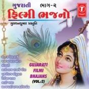 Dhanya Dhara Bharat Tani Song