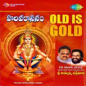 Harivarasanam Sri Ayyappa Bhakthi Maala Songs