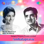 Ambalapravu Songs