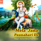 Mela Jana Pounahari De Song