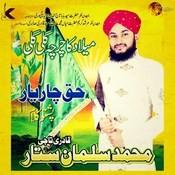 Mailad Ka Charcha Gali Gali Songs