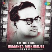 Ei Meghla Dine Ekla Mp3 Song Download Nostalgic Hits Hemanta