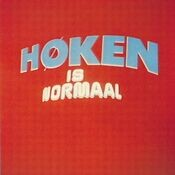 Hoken Is Normaal Songs