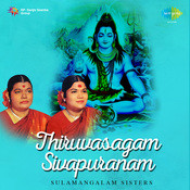 Thiruvasagam Sivapuranam Song