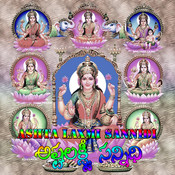 Ashta Laxmi Sannidi Songs