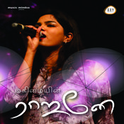 enthan kanmalai aanavare mp3
