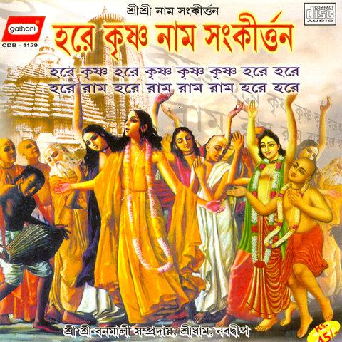hare krishna naam sankirtan mp3 free download