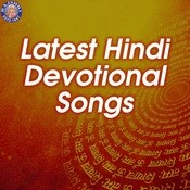 Aditya Hridayam Download