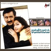 Archana Songs Download: Archana Hit MP3 New Songs Online Free on Gaana.com