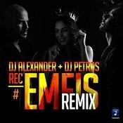 Emeis (Remix) Songs