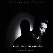 Premer Shagor - Single Songs
