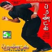 Friends (Tamil) Songs Download: Friends (Tamil) MP3 Tamil