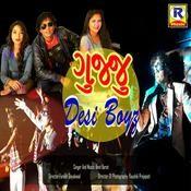 Gujju Desi Boyz Songs
