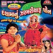Dashamanu Zarmariyalu Paan Songs