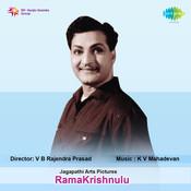 Ramakrishnali Songs