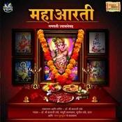 Maha Aarti Songs