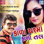 Kala Chashma Kalo Tal Songs