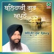Jo Narr Dukh Main Song