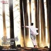 Ekaanth Songs