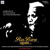 Ras Barse Again Songs