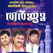 Aa Prasantha Deepam Song