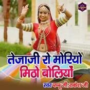 Pappu Ji Songs Download: Pappu Ji Hit MP3 New Songs Online Free on