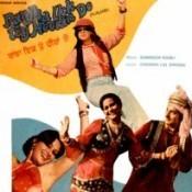Ranjhaikk Tey Heeran Do Songs
