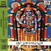 Sri Guruvayoorappan Songs